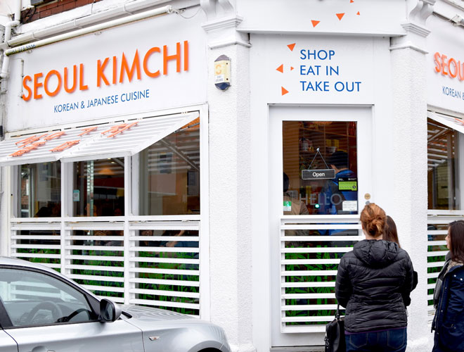 The exterior of Seoul Kimchi which is known as one of the best Korean restaurants in Manchester.