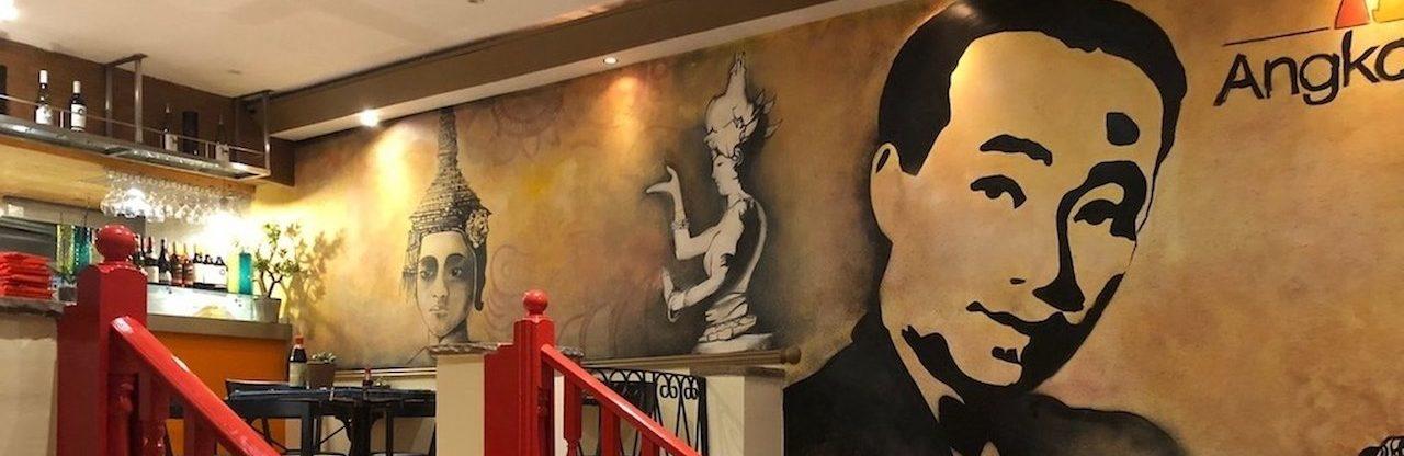 A striking mural inside Kambuja, the popular Cambodian restaurant in Marple