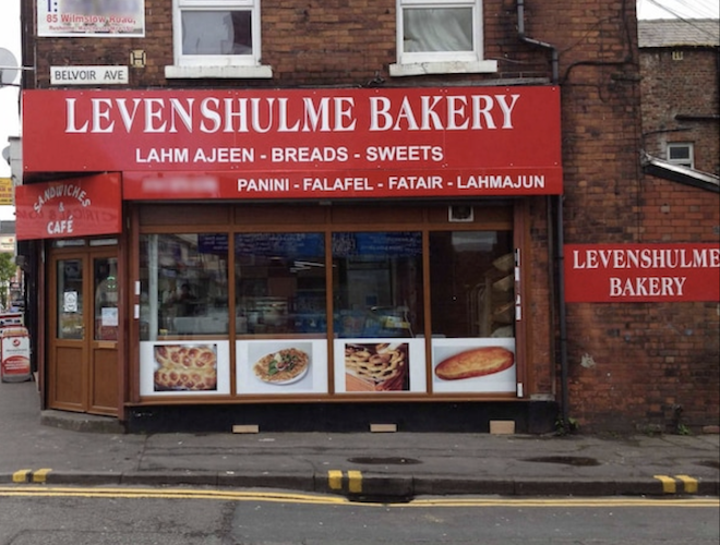 Levenshulme Bakery is a local institution, known for its super fresh Turkish bread and Middle Eastern specialities.