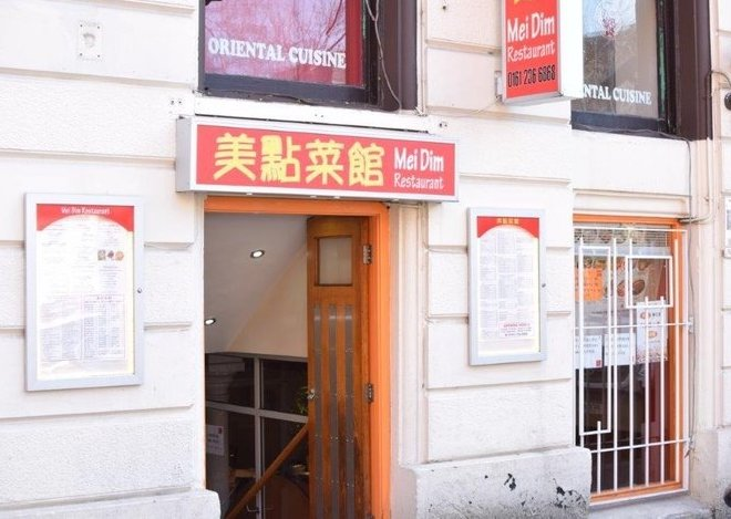 Mei Dim Chinese Restaurant China Town Manchester