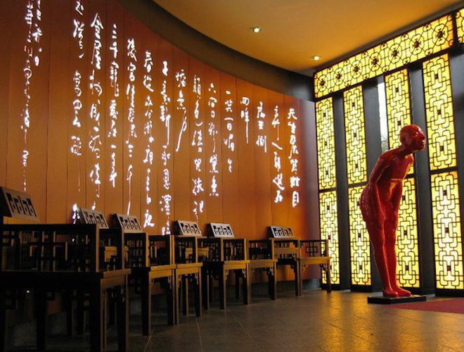 The striking interior of Red Chilli Chinese restaurant on Oxford Road, Manchester