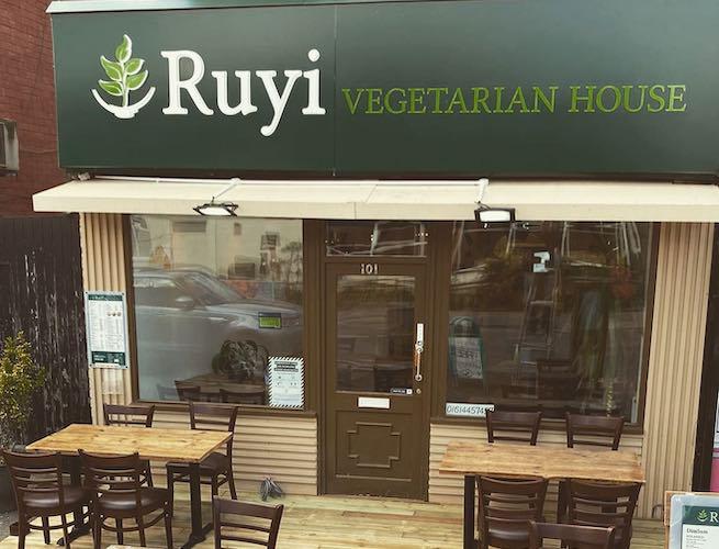 Ruyi Vegetarian House Chorlton Manchester