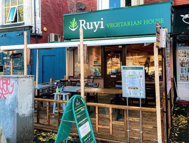 Ruyi vegetarian house chinese restaurant chorlton