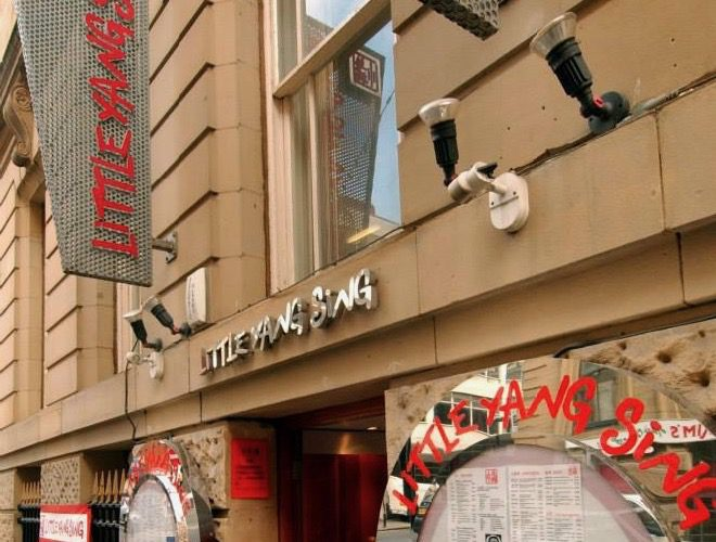 The exterior of the Little Yang Sing, an acclaimed restaurant in Manchester's Chinatown.